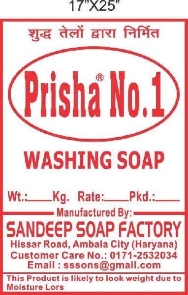 Prisha No  1 Washing Soap Manufacturer Supplier in Ambala India