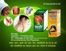 Pain Relief Capsules
