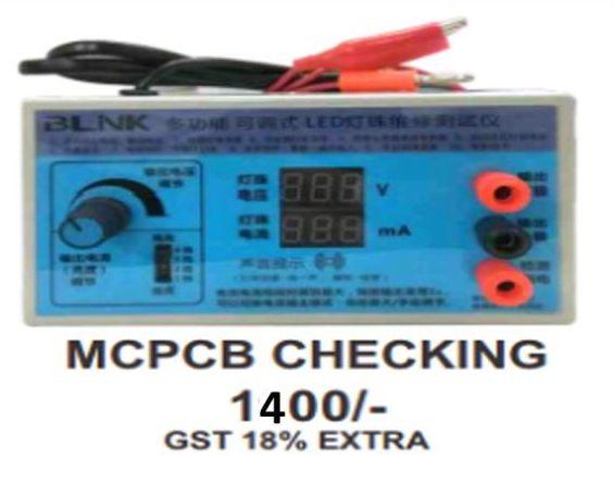 MCPCB Checking Machine