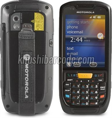 Mobile Barcode Scanner (ZEBRA MC45) 01