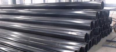 Mild & Carbon Steel Seamless Pipe