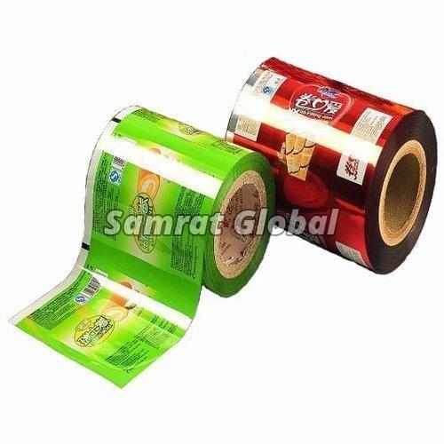 Printed Laminated Film Roll