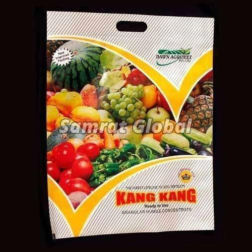 Printed Seeds Packaging Pouch