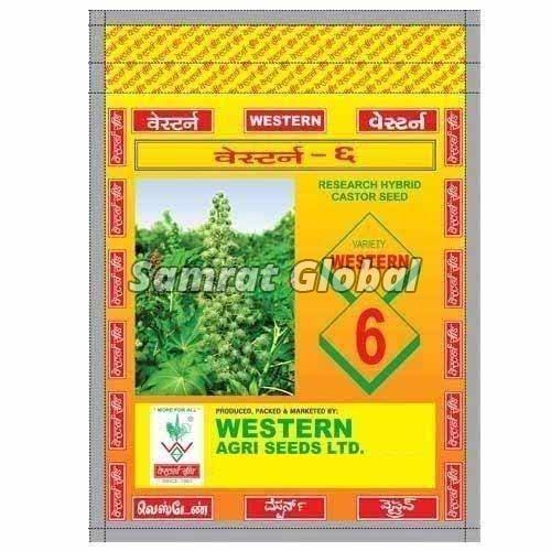 Rectangular Seeds Packaging Pouch