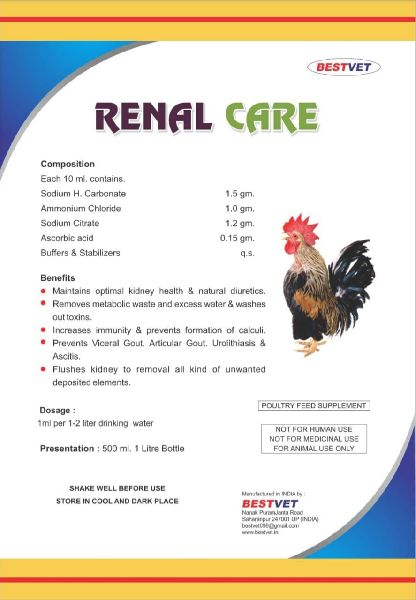 Renal Care Animal Feed Supplement