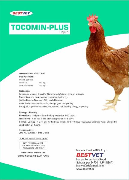Tocomin Plus Animal Feed Supplement