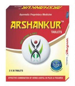 Arsankur Piles Care Tablets