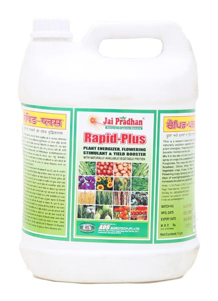 Rapid Plus 5ltr Plant Yield Booster