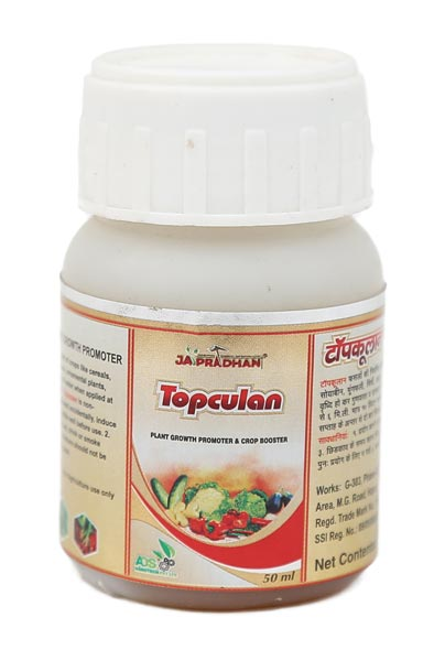 Topculan 50ml Plant Growth Promoter