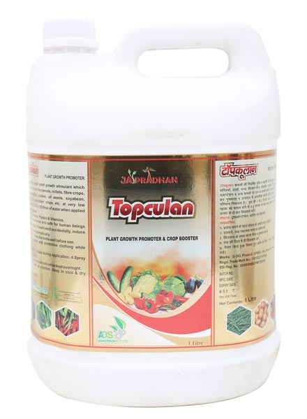 Topculan 5Ltr Plant Growth Promoter