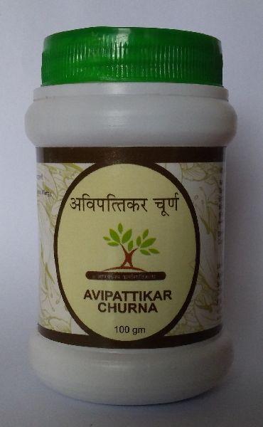 Avipattikar Churna