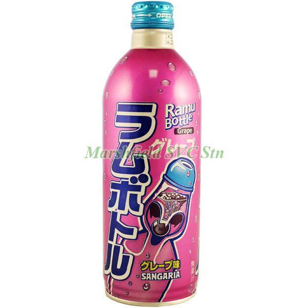 Sangaria Ramu Grape Bottle