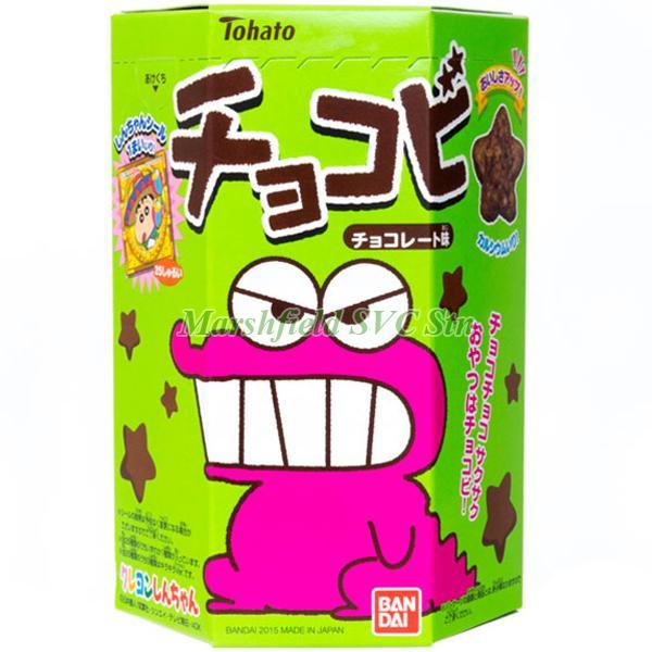 Tohato Chocobi Star Shaped Chocolate Snacks