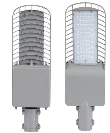LED Street Light With Lens