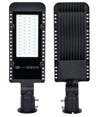 50W LED Street Light With Reflector
