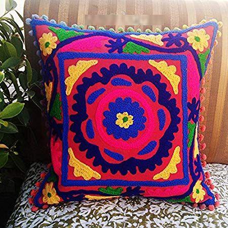 Suzani Pom Poms Christmas Decor Square Cotton Cushion Cover