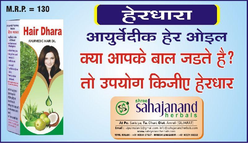 Hair Dhara Ayurvedic Hair Oil