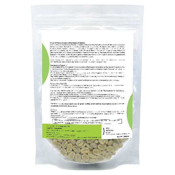 Ground Theory Green Coffee Beans