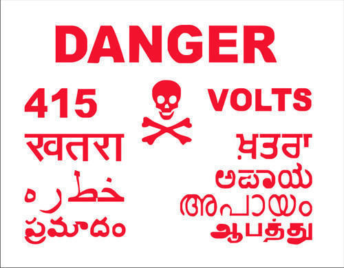 Danger Notice Plates