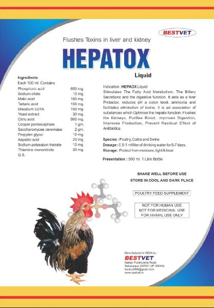 Hepatox Animal Feed Supplement