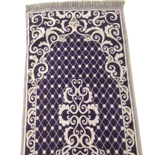 Trendy Prayer Mat
