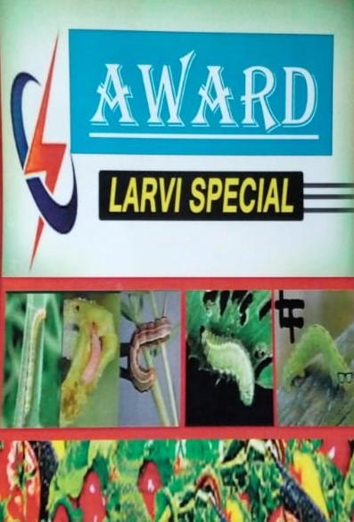 Award Larvicide Liquid