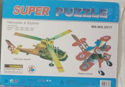 Helicopter & Biplane Puzzle Game