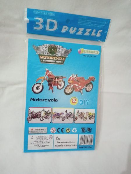 Motorcycle Puzzle Game