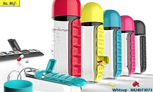 Pill & Vitamin Organizer Water Bottle