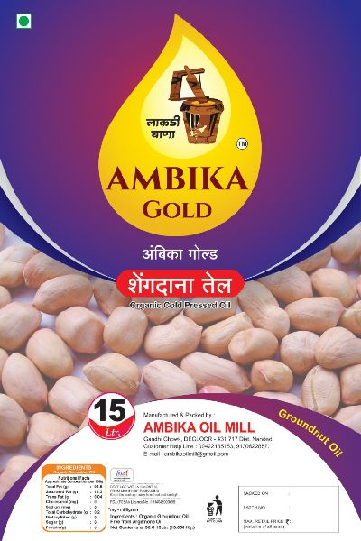 Ambika Gold Groundnut Oil