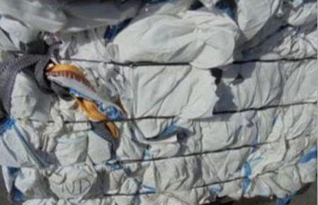 Polypropylene Jumbo Bags Scrap