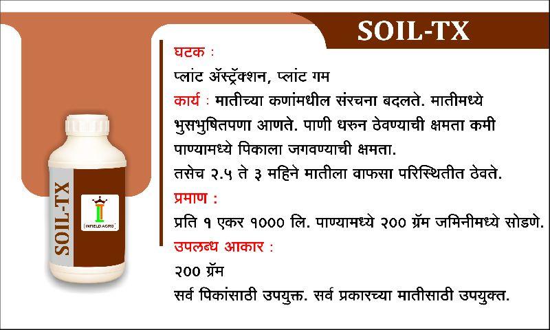 Soil-Tx