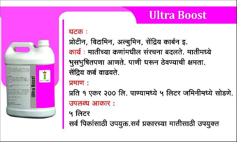 Ultra Boost Organic Growth Liquid