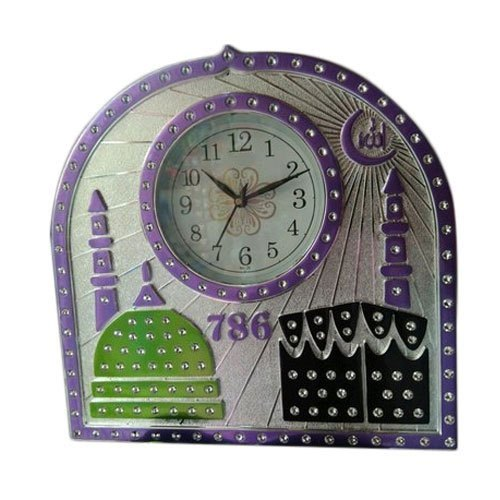 Islamic Wall Clock