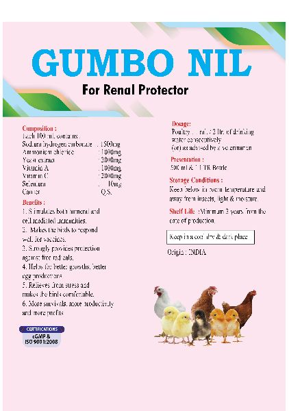 Gumbeo Nil Poultry Feed Supplement