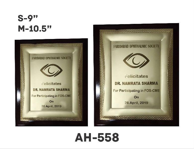 Item Code : AH-558