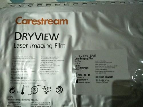 Carestream Dryview DVE Laser Imaging Film - 125 Sheets