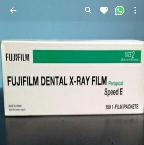 Fuji Dental X Ray Film