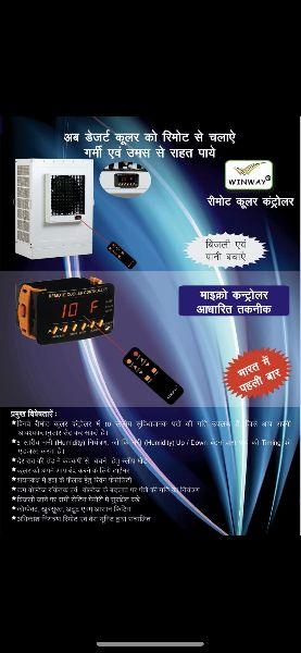 Cooler Remote Control