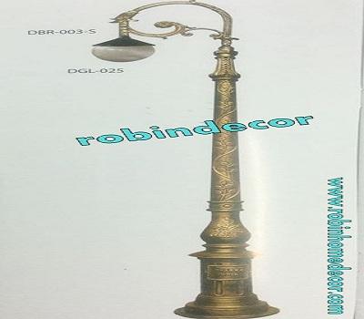 Cast Iron Garden Lamp