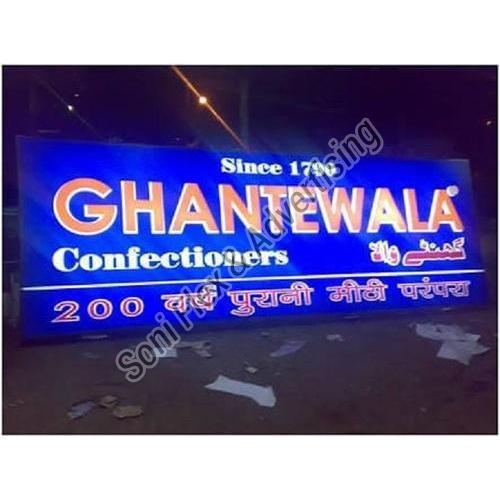 Outdoor Glow Sign Board