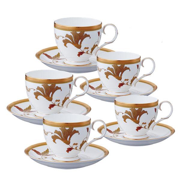 Tea Cup & Plate Set