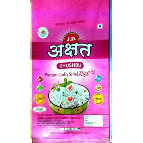 Khushbu Premium Quality Sorted Rice