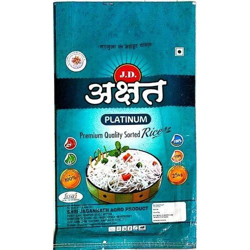 Platinum Premium Quality Sorted Rice