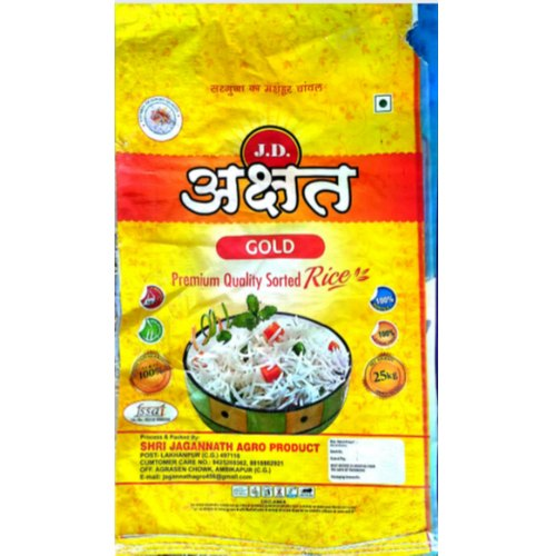 Premium Quality Gold Sorted Rice