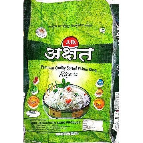 Premium Quality Sorted Vishnu Bhog Rice