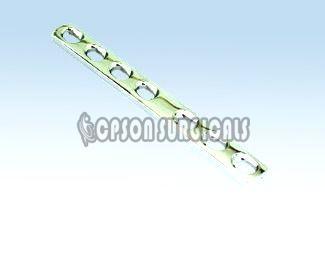 4.5mm DC Narrow Bone Plate