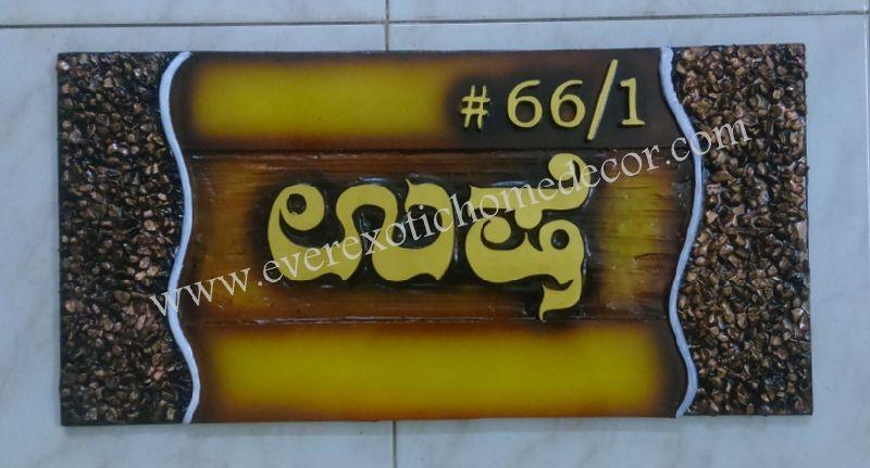 Designer Name Plate 04