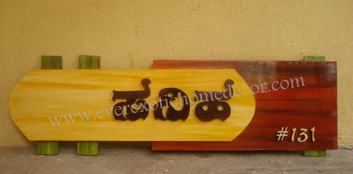 Designer Name Plate 15