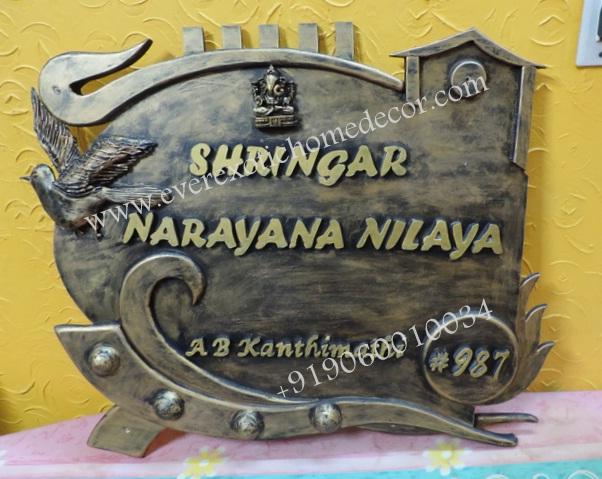 Designer Name Plate 18